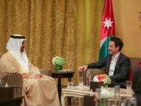 ولي العهد يشهد توقيع مذكرتي تفاهم لمؤسسة ولي العهد في مملكة البحرين