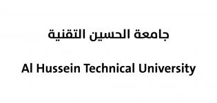Al Hussein Technical University image