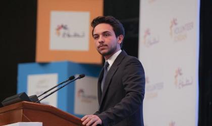 "Speech: Crown Prince at the ""Volunteer"" declaration event"