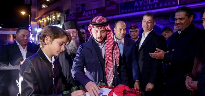 Crown Prince joins members of Christian community as they celebrate lighting Madaba Christmas tree