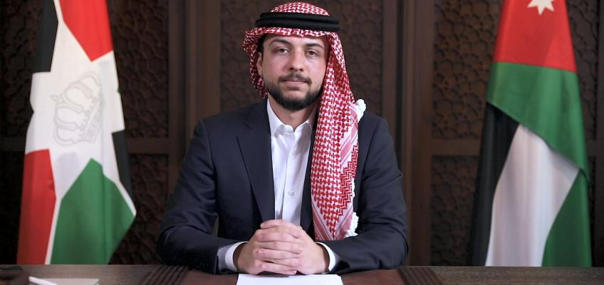 Remarks by HRH Crown Prince Al Hussein bin Abdullah II at the Global Manufacturing and Industrialization Summit