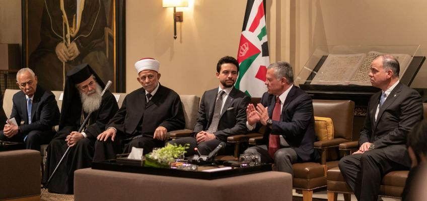 King meets members of Jerusalem awqaf, church councils, Jerusalemites and Arab Israelis