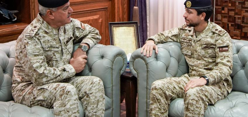 Regent visits JAF General Command