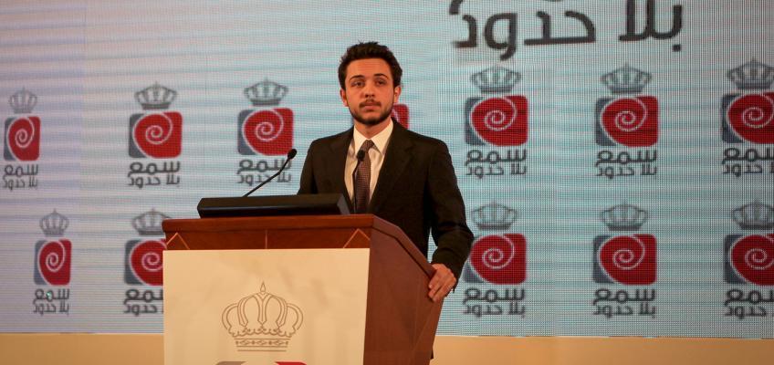 Speech: HRH Crown Prince Al Hussein bin Abdullah II launches Hearing Without Borders Initiative - Dec 20th 2014