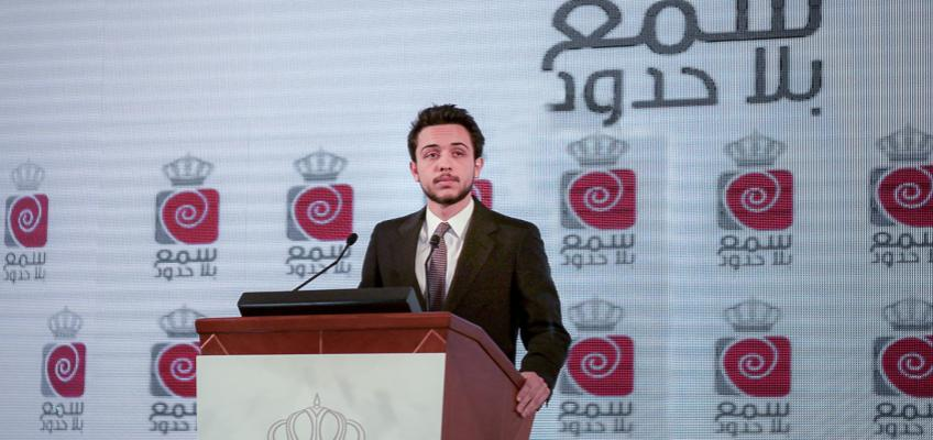 Crown Prince launches 'Hearing Without Borders' initiative