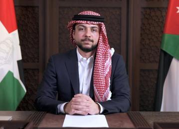 كلمة سمو الأمير الحسين بن عبدالله الثاني، ولي العهد، في أعمال الدورة الثالثة لمؤتمر القمة العالمية للصناعة والتصنيع 2020، التي عقدت عبر تقنية الاتصال المرئي
